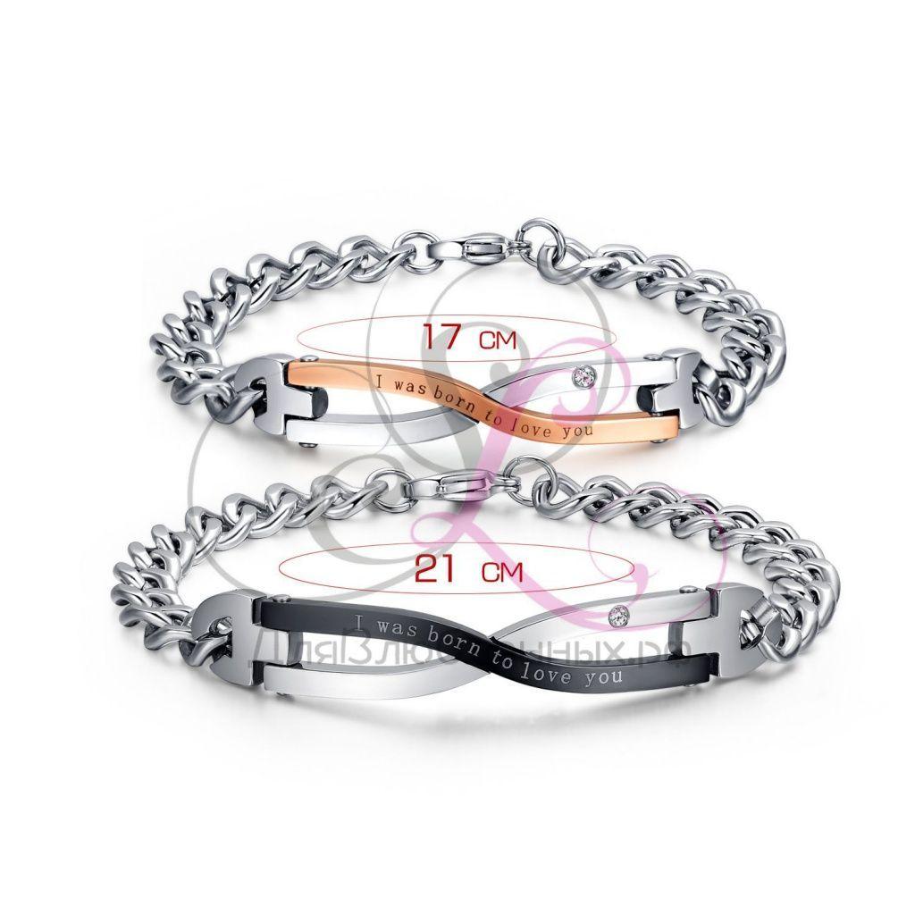 Мужские браслеты в подарок - Женские штучки 82